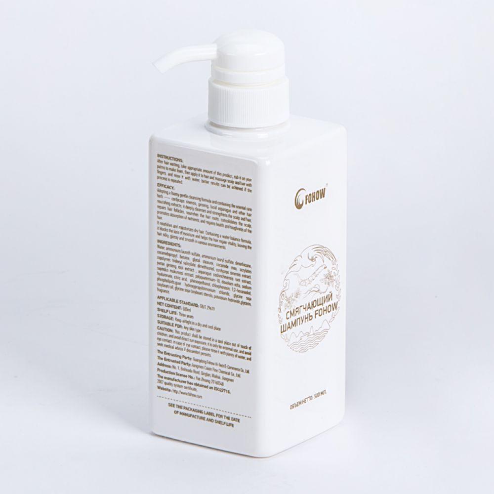 Šampoon FoHoW